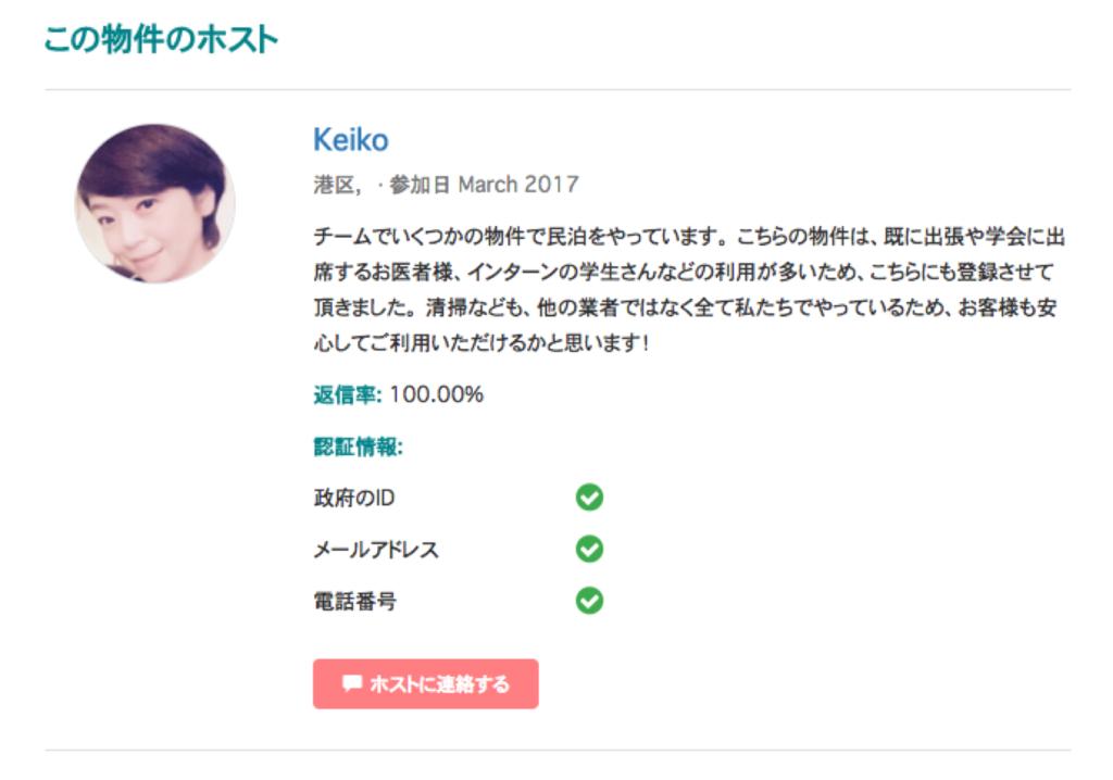 f:id:norry-yasuda:20170726094610p:plain