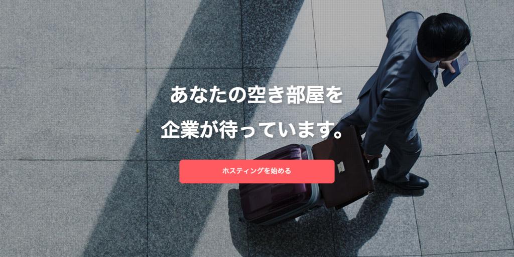 f:id:norry-yasuda:20170822072659p:plain