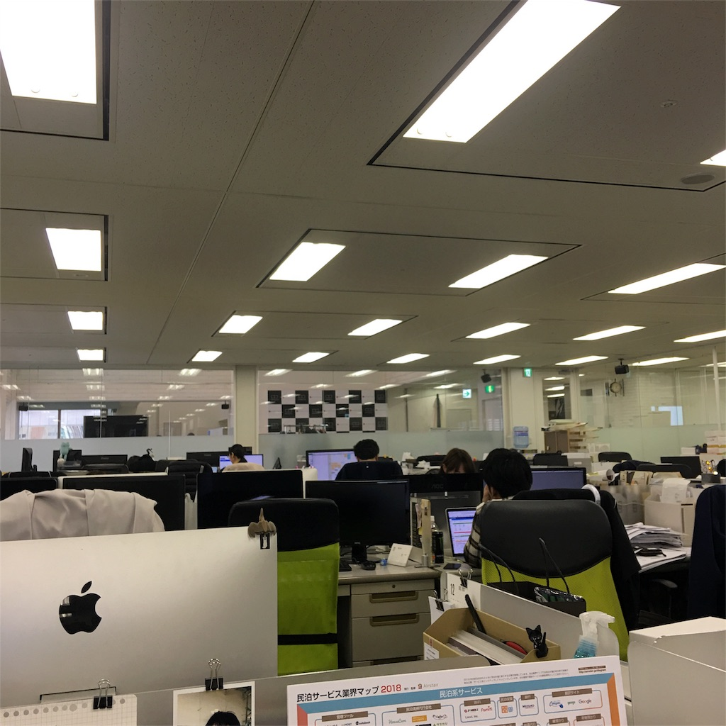 f:id:norry-yasuda:20171109132547j:image