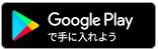 f:id:norry-yasuda:20171117132633p:plain