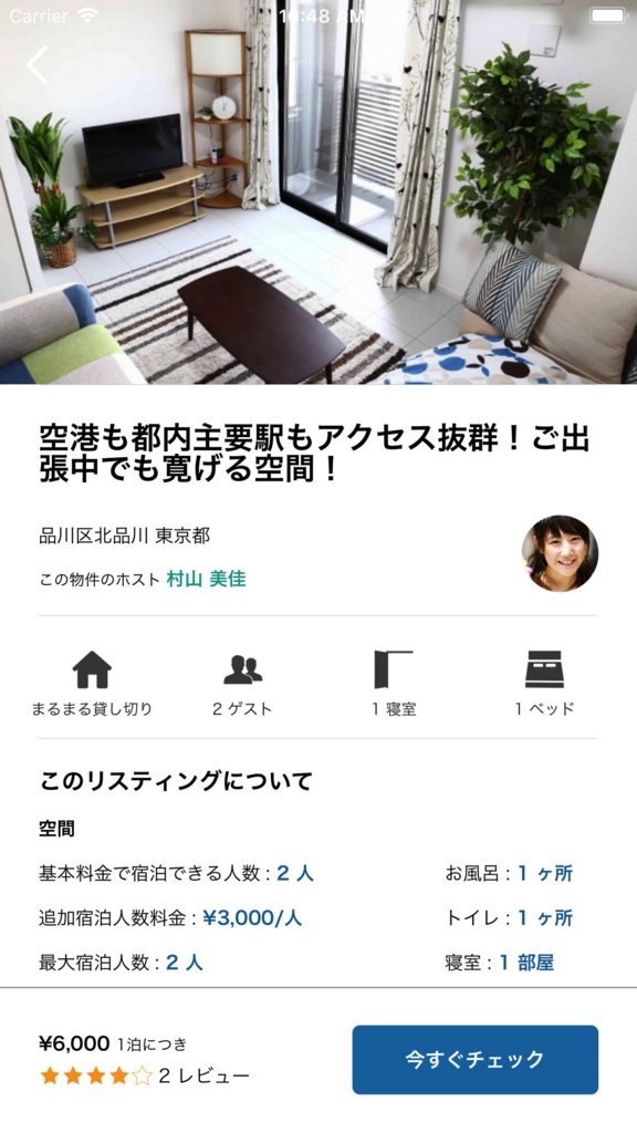 f:id:norry-yasuda:20171117134351j:plain