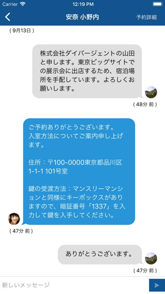 f:id:norry-yasuda:20171117134359j:plain