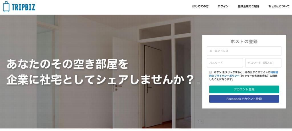 f:id:norry-yasuda:20171121183740p:plain