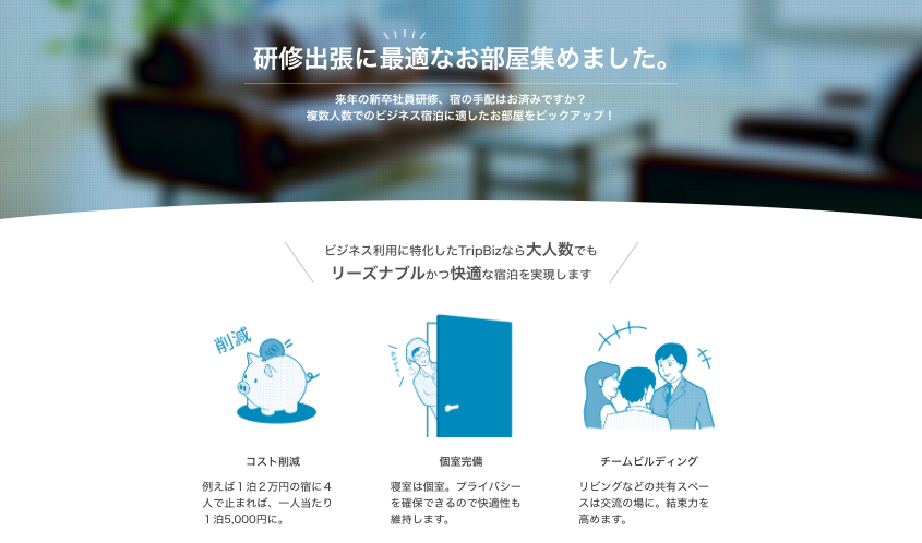 f:id:norry-yasuda:20171214171605p:plain