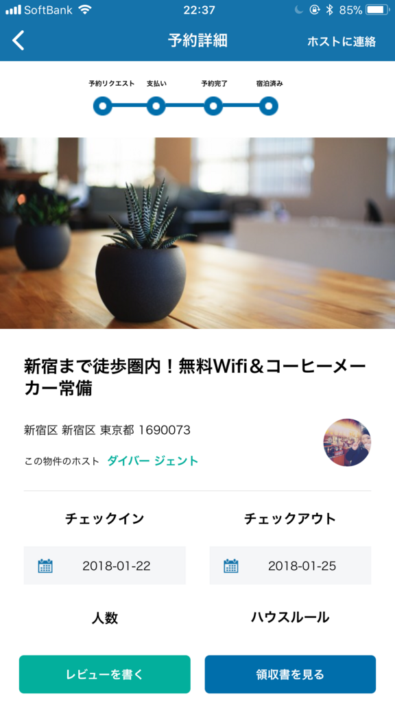 f:id:norry-yasuda:20180214223819p:plain