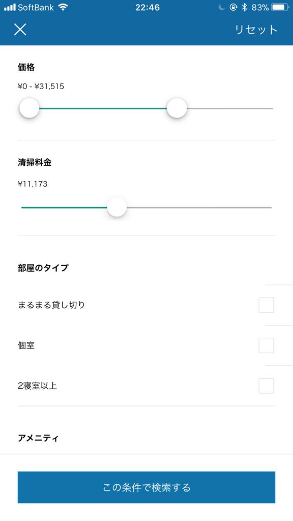f:id:norry-yasuda:20180214224704j:plain