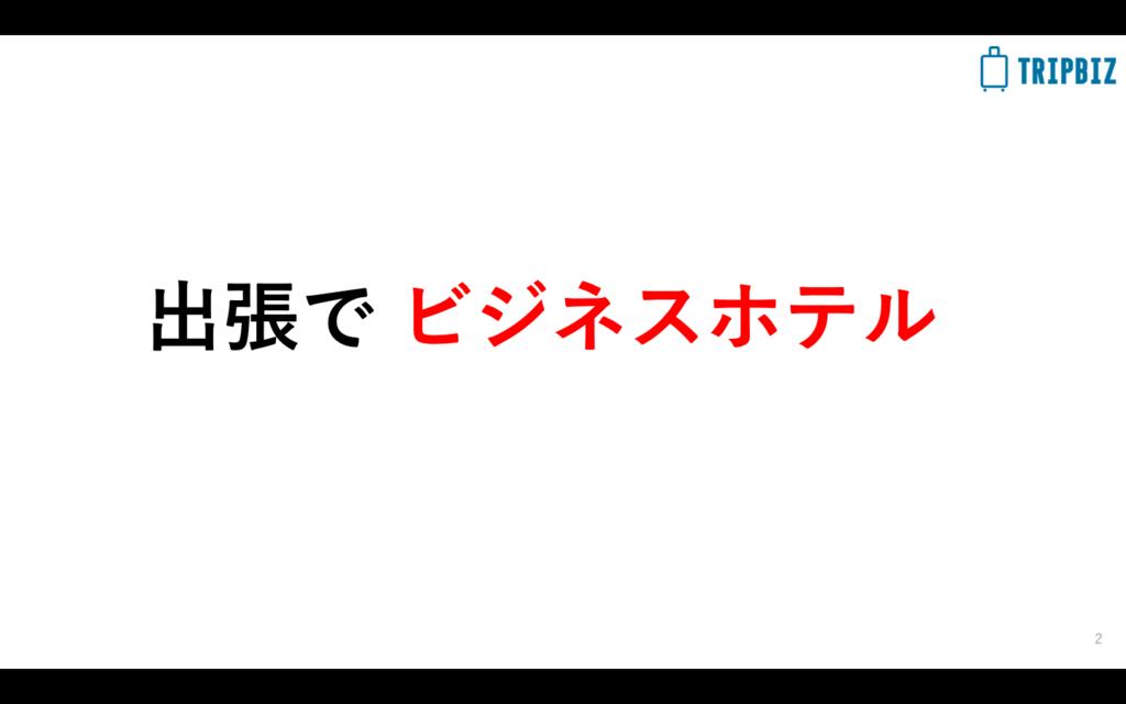 f:id:norry-yasuda:20180228122421p:plain