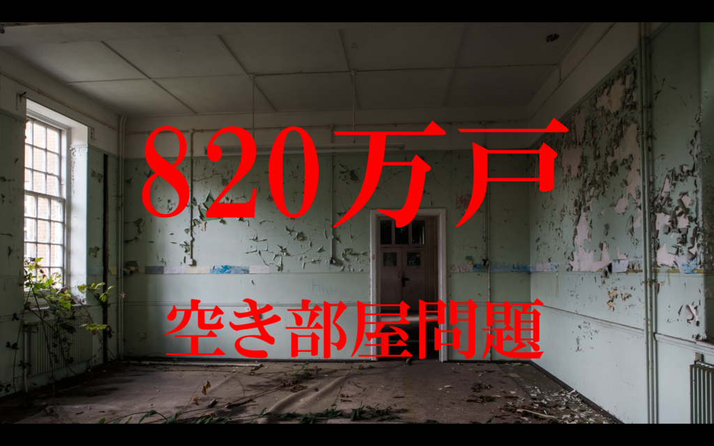 f:id:norry-yasuda:20180228151653p:plain