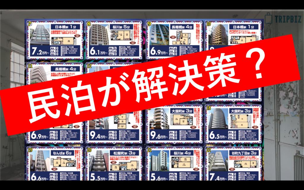 f:id:norry-yasuda:20180228152046p:plain
