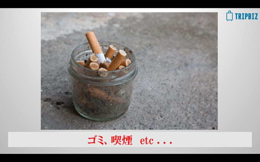 f:id:norry-yasuda:20180228152535p:plain