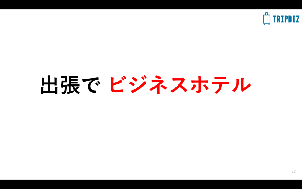 f:id:norry-yasuda:20180228213647p:plain