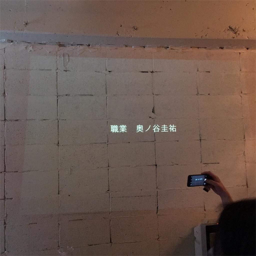 f:id:norry-yasuda:20180618121245j:plain