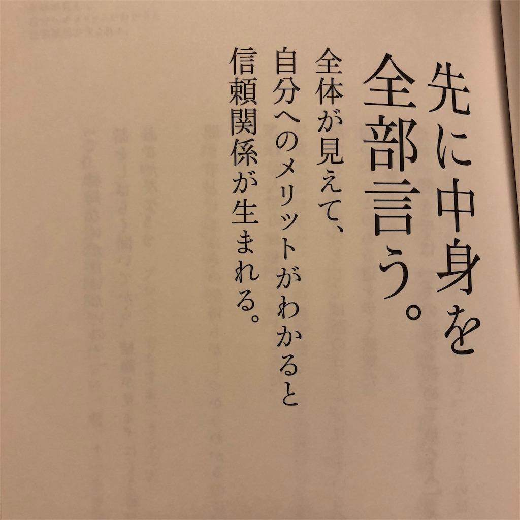 f:id:norry-yasuda:20181011220705j:image