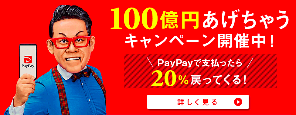 f:id:norry-yasuda:20181207232358p:plain