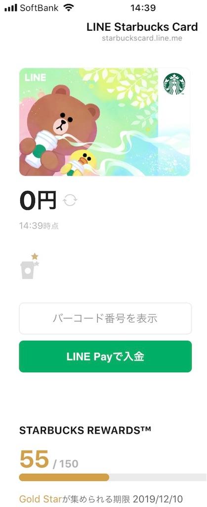 f:id:norry-yasuda:20190408235346j:image