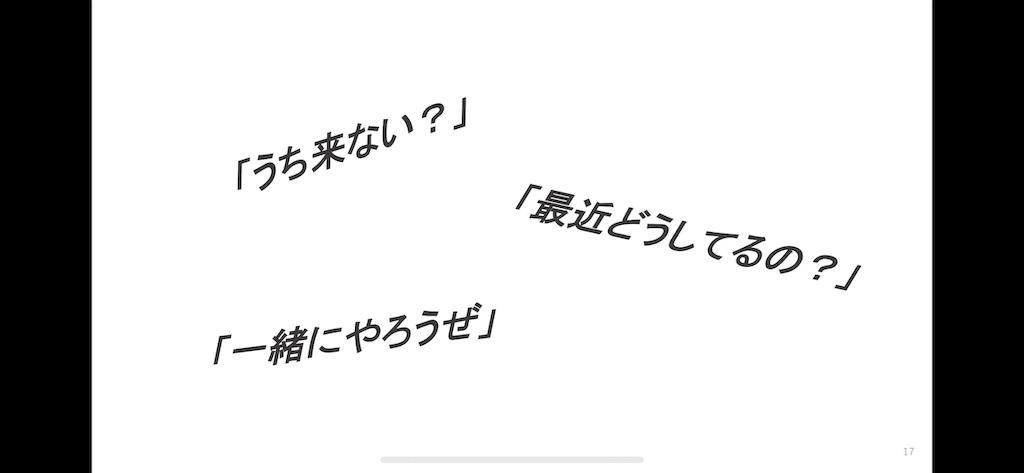 f:id:norry-yasuda:20190710231536p:image