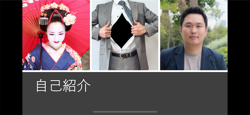 f:id:norry-yasuda:20190710231539p:image