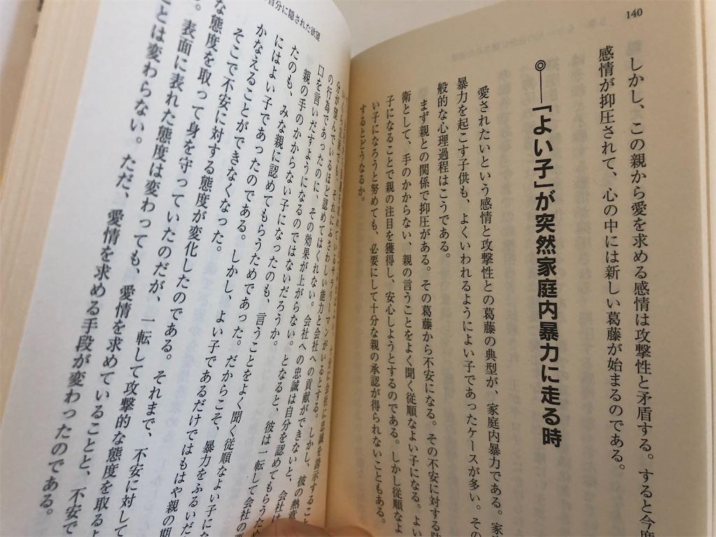 f:id:norry-yasuda:20191002072017j:plain