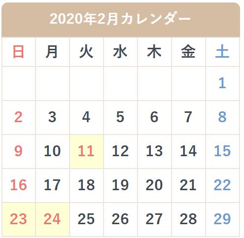 f:id:norry-yasuda:20200112232418p:plain